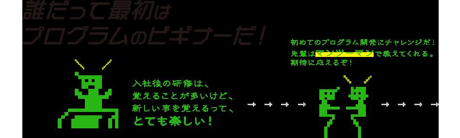 スライダーイメージ